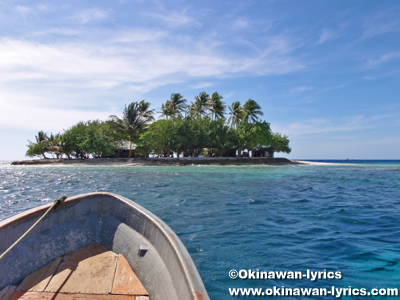 キミヨ島(オローラ島, Fanamu Is.)