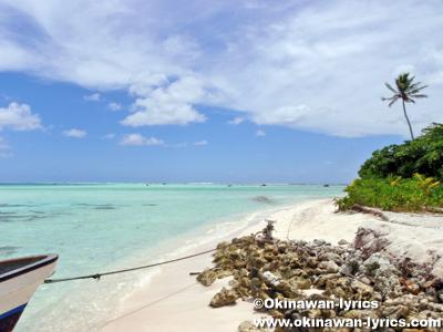 Feinif island@四季諸島(Namoneas Islands)