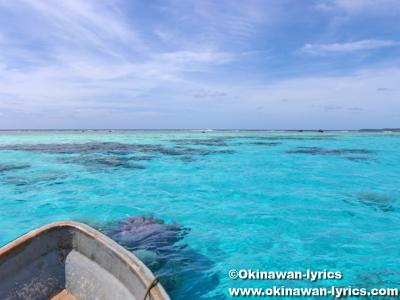 サンドパラダイス(Sand Paradise)@四季諸島(Namoneas Islands)