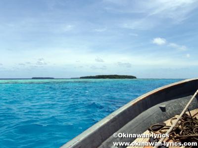 キミシマ環礁(Neoch Atoll, Kuop Atoll)