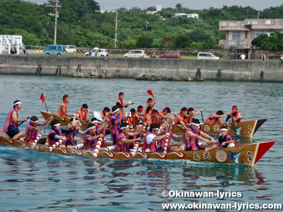 平成24年度奥武島海神祭のハーリー大会、奥武島(南城市)