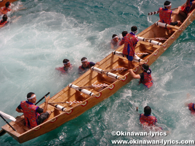 ハーリー大会(流れ船)@奥武島海神祭