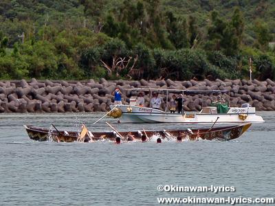 ハーリー大会(転覆ハーリー)@奥武島海神祭