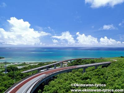 ニライカナイ橋・知念岬公園、沖縄本島