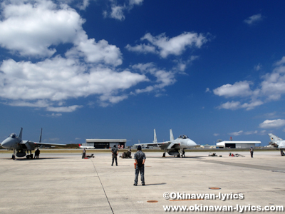 エアーフェスタ2012(那覇基地開庁40周年記念)、沖縄本島