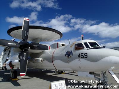 エアーフェスタ2012(那覇基地開庁40周年記念)
