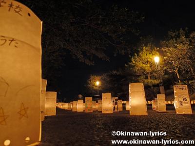 首里城祭(万国津梁の灯火・獅子舞)、沖縄本島
