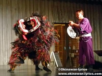首里汀良町の獅子舞@首里城祭