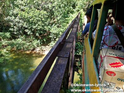 Molek at Bengkulu
