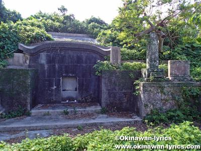 宜湾朝保の墓