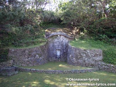 玉城朝薫の墓、浦添城跡(浦添ようどれ・伊波普猷の墓)、沖縄本島