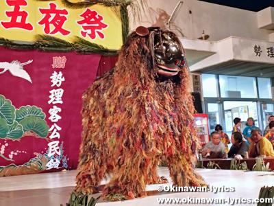 勢理客の獅子舞(タチシラングイ)@勢理客十五夜祭