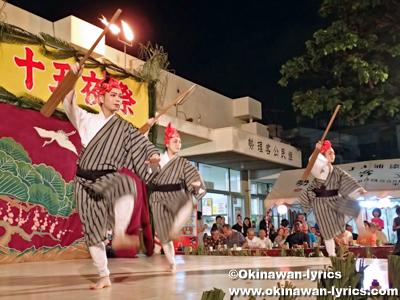 琉球舞踊(櫂の鳩間)@勢理客十五夜祭