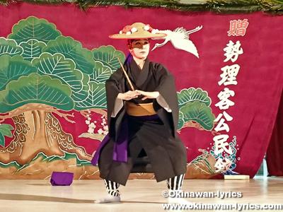 琉球舞踊(世界報口説)@勢理客十五夜祭