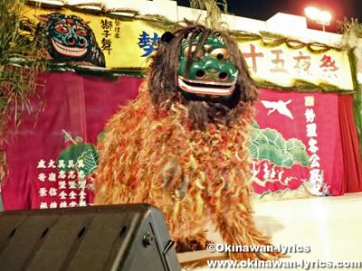 勢理客の子供獅子舞(ジャンメー)@勢理客十五夜祭