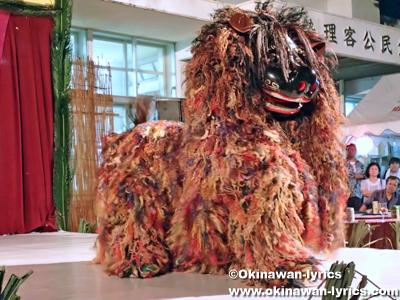 勢理客の獅子舞(ホーイジャンメー)@勢理客十五夜祭