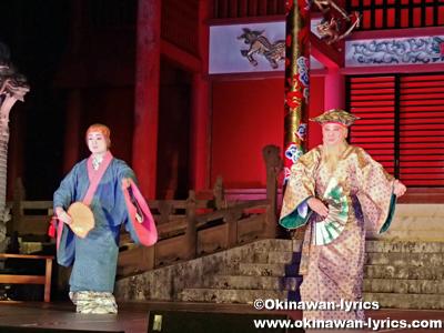琉球舞踊(かぎやで風)@首里城公園 中秋の宴