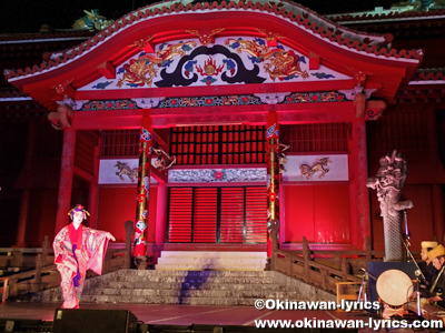 琉球舞踊(天川)@首里城公園 中秋の宴