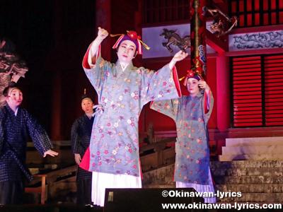 琉球舞踊(醜童)@首里城公園 中秋の宴