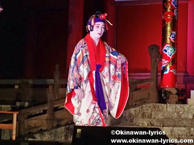 琉球舞踊(瓦屋)@首里城公園 中秋の宴