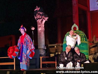 組踊(執心鐘入)@首里城公園 中秋の宴