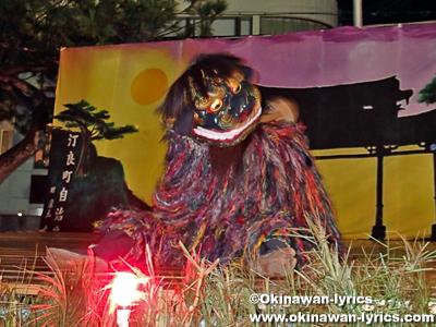 首里汀良町十五夜獅子舞(足たたき)