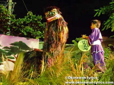 子ども獅子舞(三角跳び)@首里汀良町十五夜獅子舞