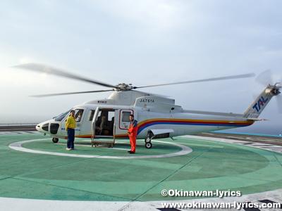 東邦航空のヘリコプター@御蔵島