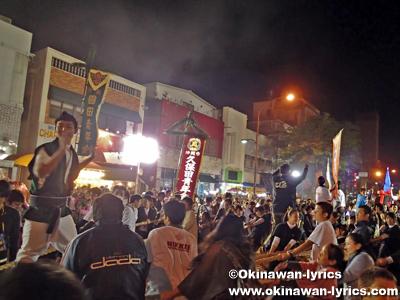 国際大綱引き@沖縄国際カーニバル2013