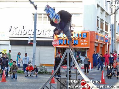 スケートボードショー@沖縄国際カーニバル2013