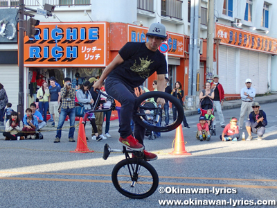 BMX@沖縄国際カーニバル2013