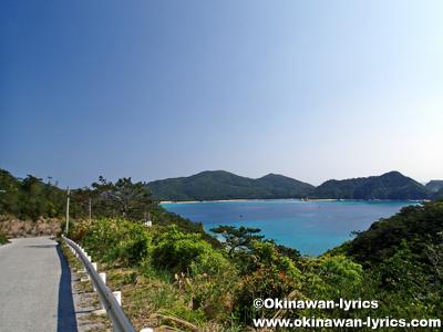 座間味島の道