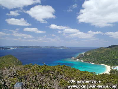 照山展望台から見た渡嘉志久ビーチ@渡嘉敷島