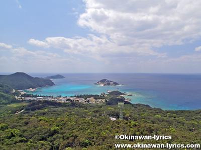 照山展望台から見た阿波連@渡嘉敷島