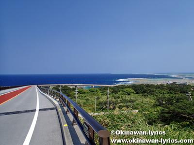 久米島の道