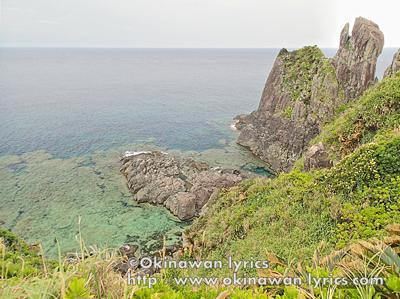 トクジム自然公園@久米島