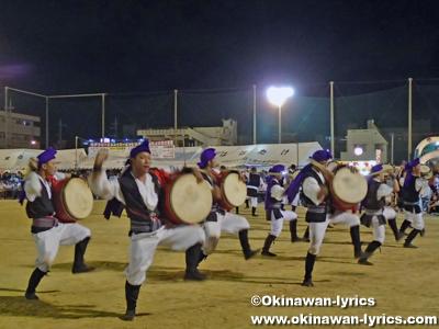 沖縄市山里青年会のエイサー@あがりなーざとエイサーまつり