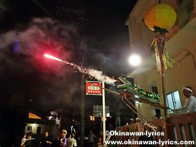 火を噴くジャー(龍蛇)@南風原町兼城の綱引き
