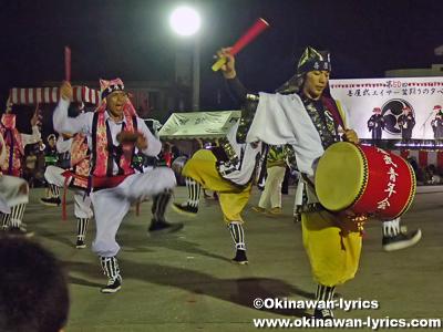 第50回喜屋武エイサー盆踊りの夕べ 、沖縄本島