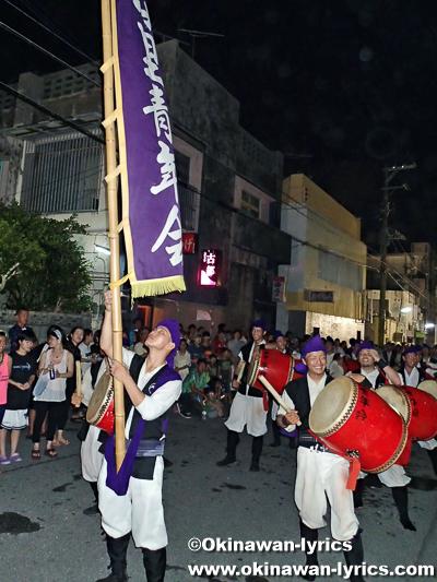 2014年 旧盆3日目(ウークイ)のエイサー@諸見百軒通り、沖縄本島