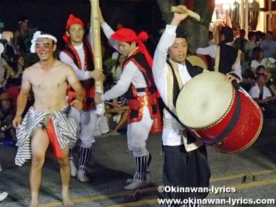 浦添市にしばる青年会のエイサー@沖縄全島エイサーまつり
