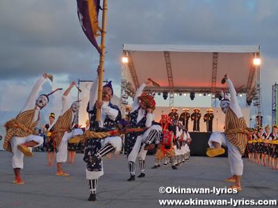 第16回エイサーinいとまん、沖縄本島