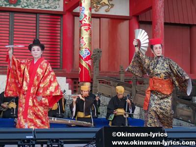 琉球古典舞踊(かぎやで風)@中秋の宴, 首里城公園