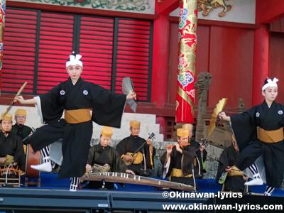 琉球古典舞踊(上り口説)@中秋の宴, 首里城公園