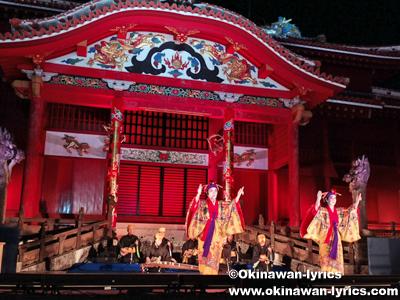 琉球舞踊(瓦屋)@中秋の宴, 首里城公園
