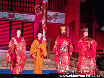 琉球国王と王妃@中秋の宴, 首里城公園