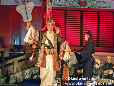 組踊(二童敵討)@中秋の宴, 首里城公園