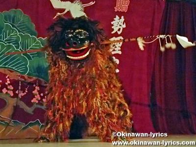 勢理客の獅子舞(タティティヌジェー)@勢理客十五夜祭
