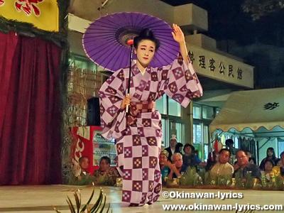 琉球舞踊@勢理客十五夜祭