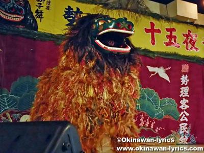 勢理客の獅子舞(タチシラングィ)@勢理客十五夜祭